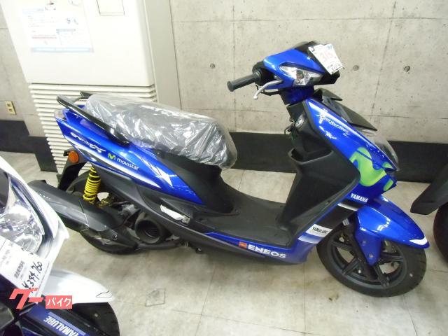 シグナスX SR Movistar Yamaha MotoGP Edition