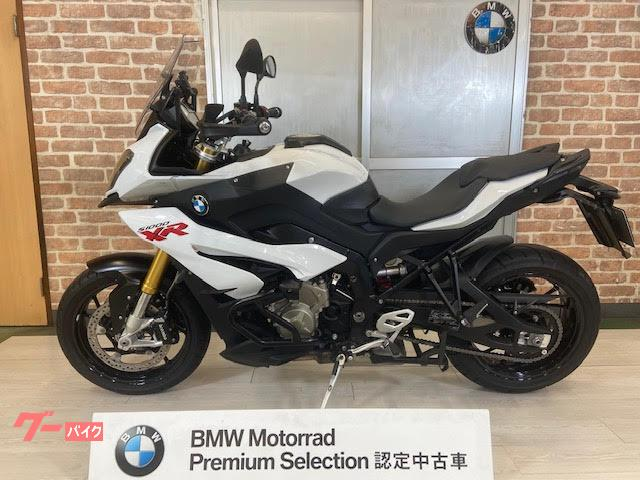 S1000XR BMW認定中古車