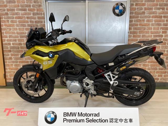 F750GS BMW認定中古車