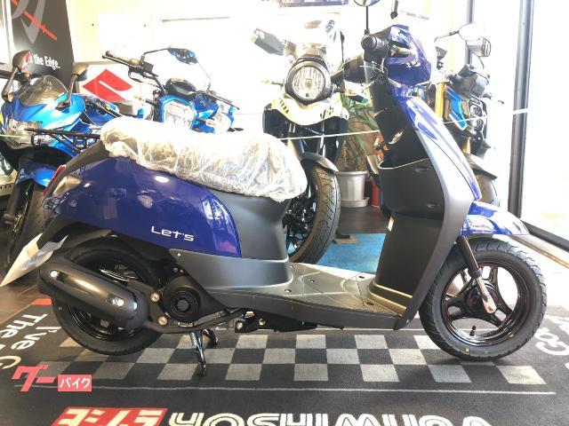 レッツ 2021年モデル UZ50M1