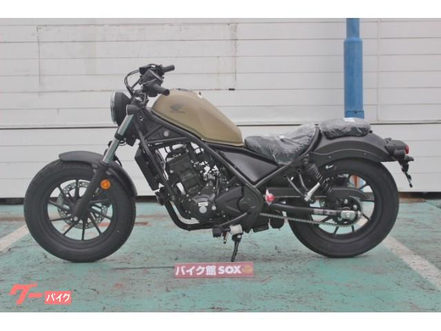 ホンダ レブル250 ABSの画像(千葉県
