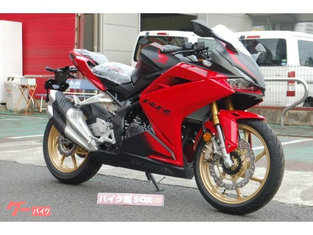 ホンダ CBR250RRの画像(千葉県
