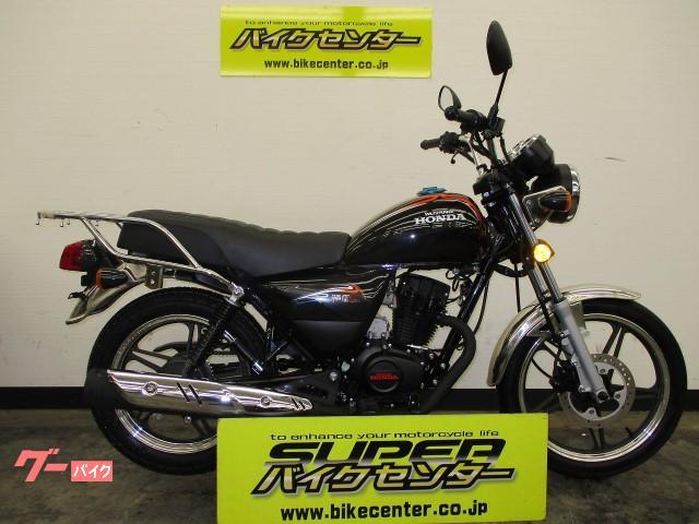 LY125Fi 国内未発売モデル ブラック