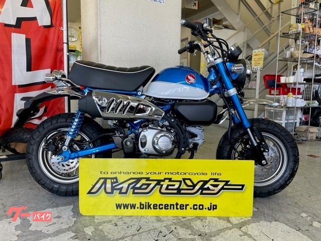 モンキー125 JB02型 パールグリッターリングブルー