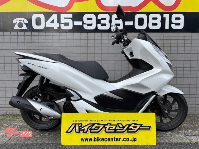 PCX150 ABS KF30型 ホワイト グリップヒーター付き