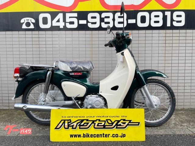 スーパーカブ50 AA09 タスマニアグリーンメタリック