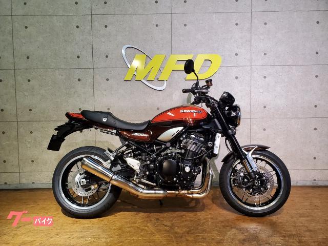 Z900RS TRICKSTARスライダー ARCHIハンドル 火の玉カラー