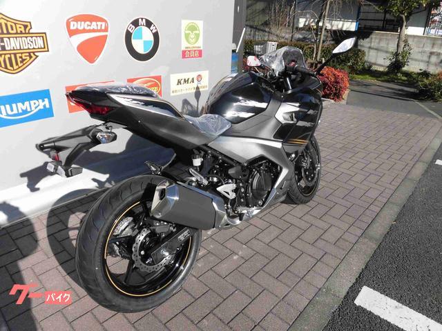 カワサキ Ninja 250の画像(神奈川県