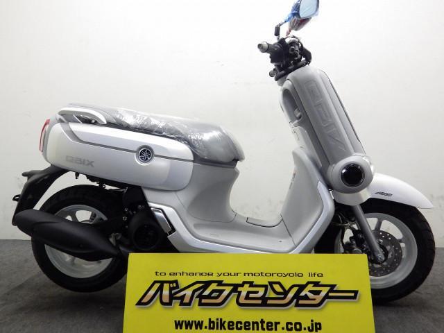 ヤマハ キュービックスABS スマートキー LEDヘッドライトの画像(埼玉県
