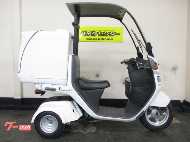 ジャイロキャノピー 2011年モデル インジェクション 大型リアボックス付き