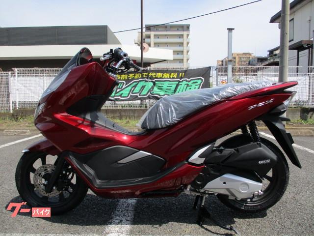 ホンダ PCXの画像(神奈川県