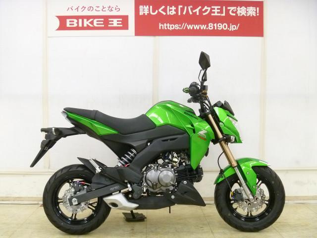 カワサキ Z125PRO ワンオーナー メッシュブレーキホースの画像(埼玉県