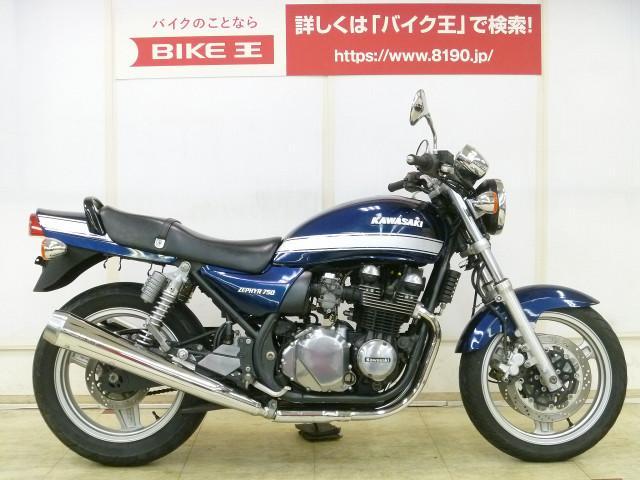 カワサキ ZEPHYR750 フルノーマルの画像(埼玉県