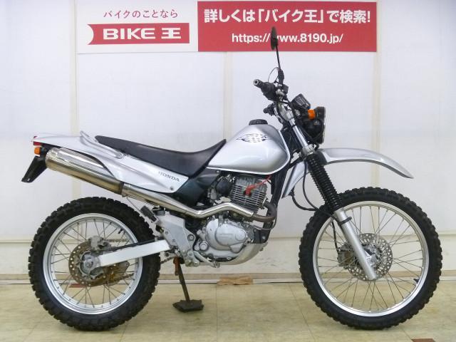 ホンダ SL230 ハンドルカスタムの画像(埼玉県