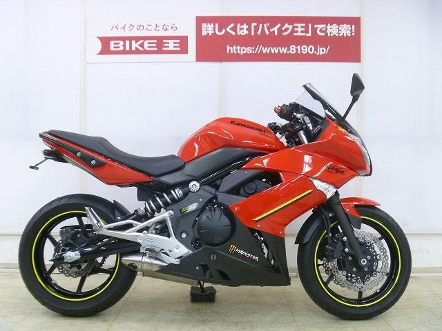 カワサキ Ninja 400R ワンオーナー フェンダーレスの画像(埼玉県