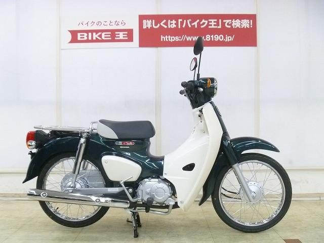 スーパーカブ50 日本製現行モデル ワンオーナー