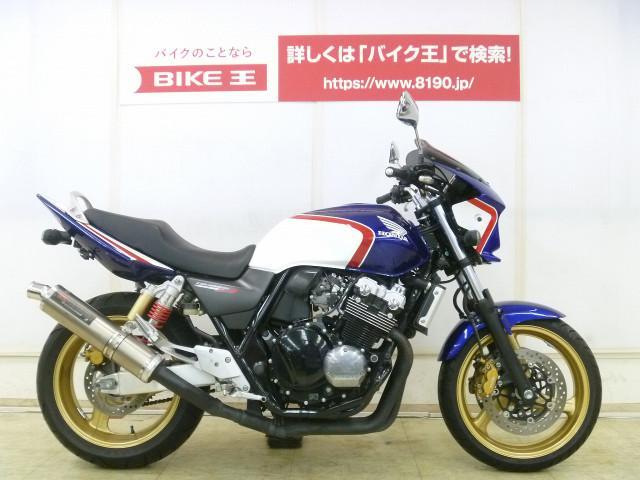 ホンダ CB400Super Four VTEC SPEC3の画像(埼玉県