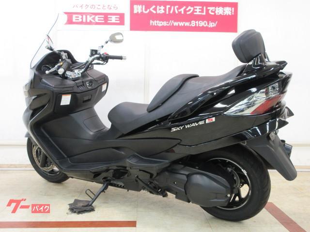 スズキ スカイウェイブ400 タイプS ABS キーレスモデルの画像(埼玉県