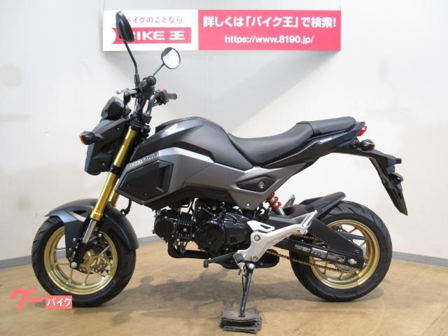 ホンダ グロム JC75型 フルノーマル車両 艶消しカラーの画像(埼玉県