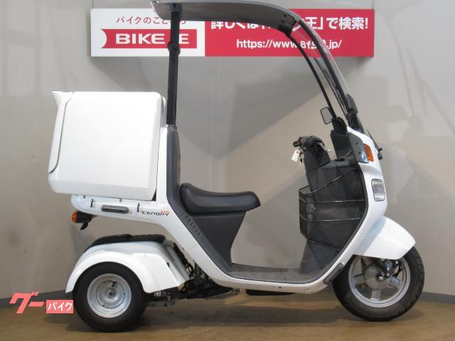 ジャイロキャノピー インジェクションモデル リアボックス&インナーバスケット装備