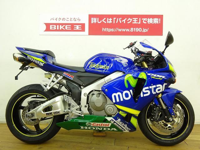 ホンダ CBR600RR スペシャルエディション モビスターカラーの画像(千葉県