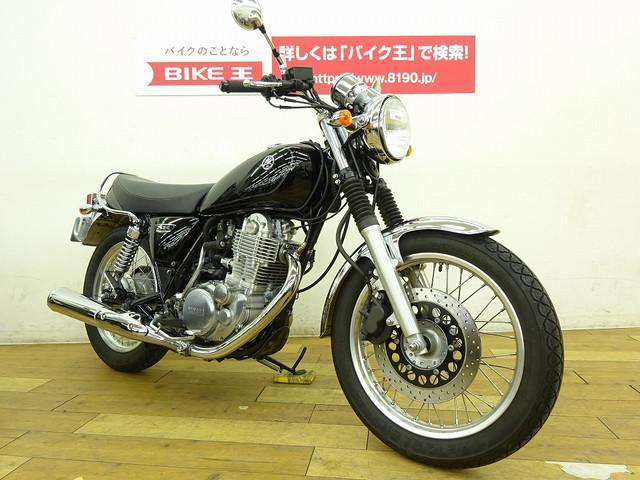 ヤマハ SR400 インジェクション エフェックスハンドル装備の画像(千葉県
