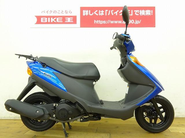 スズキ アドレスV125 フルノーマル車の画像(千葉県