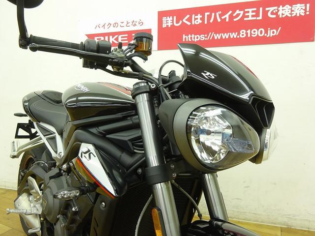 TRIUMPH ストリートトリプルRS ワンオーナー車の画像(千葉県