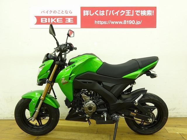 カワサキ Z125PRO クラッチ付き リアフェンダーレスの画像(千葉県