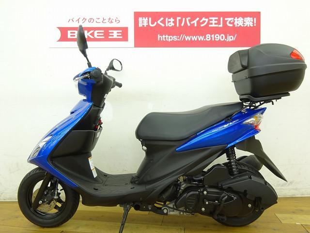 スズキ アドレスV125S リアボックス付きの画像(千葉県