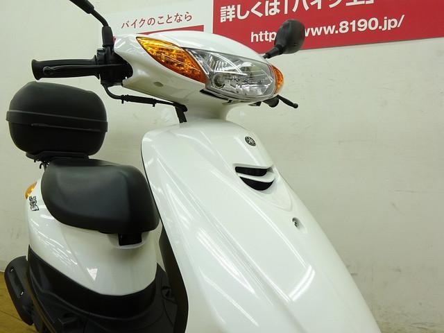 ヤマハ JOGデラックス リアボックス付きの画像(千葉県