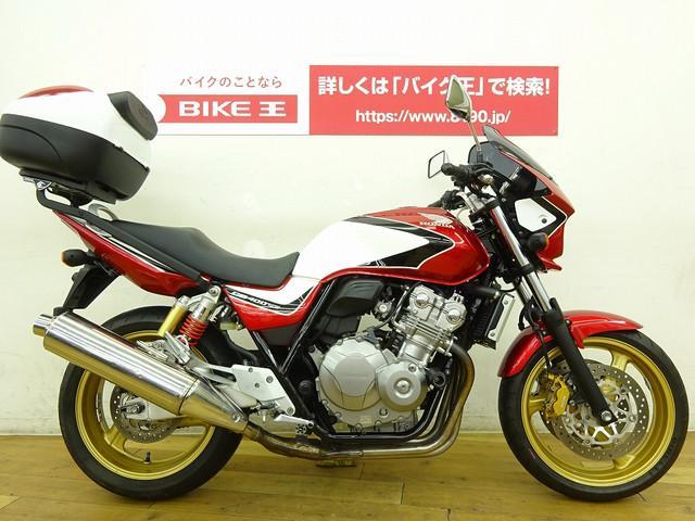 ホンダ CB400Super Four VTEC Revo ビキニカウル付きの画像(千葉県
