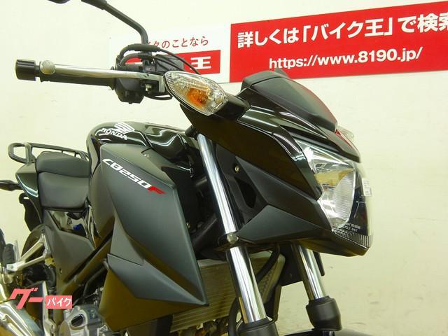 ホンダ CB250F リアキャリア ヘルメットロック装備の画像(千葉県