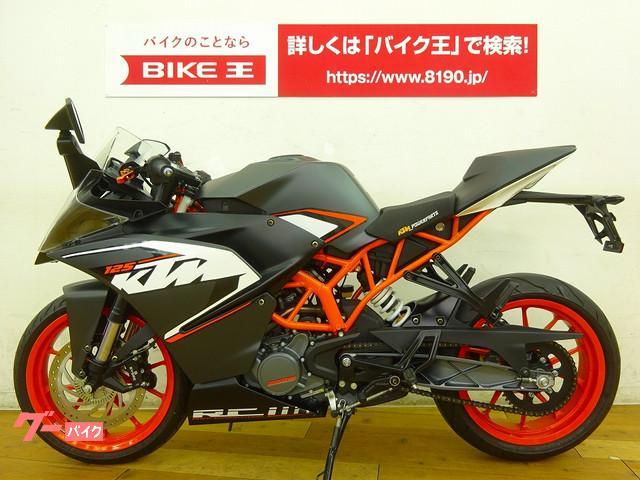 KTM RC125 エルゴシート 社外レバーカスタムの画像(千葉県