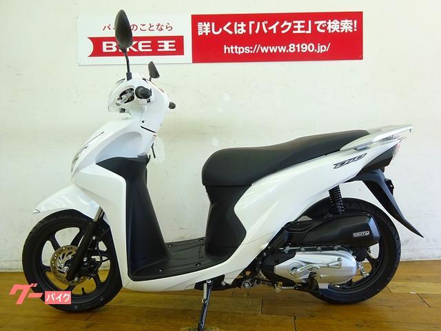 ホンダ Dio110 アイドリングストップ標準装備の画像(千葉県