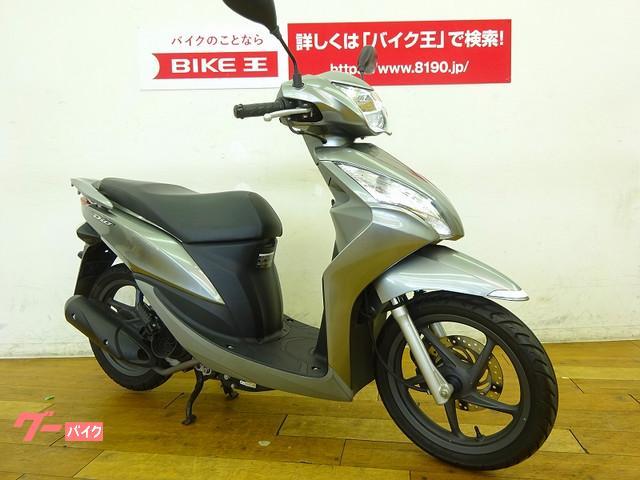 ホンダ Dio110 フルノーマルの画像(千葉県