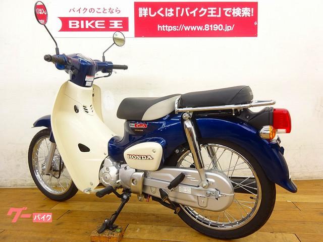 ホンダ スーパーカブ110 ピリオンシートの画像(千葉県