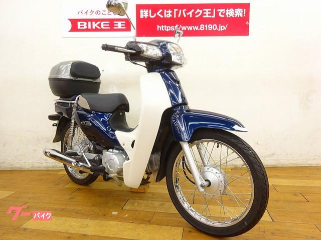 ホンダ スーパーカブ110の画像(千葉県