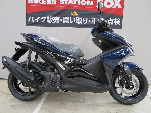 ヤマハ NVX125の画像(群馬県