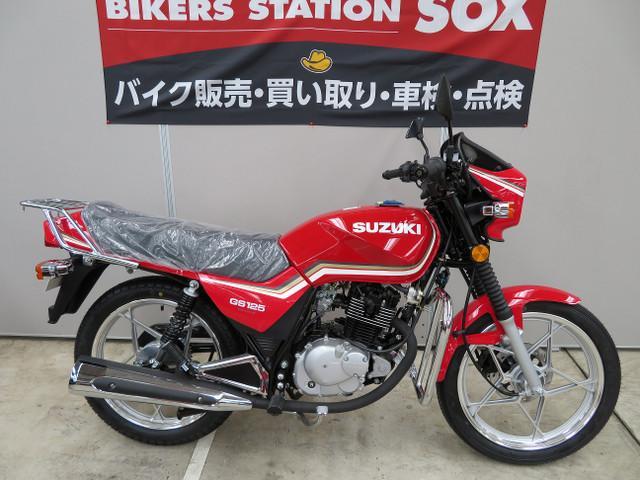 スズキ GS125の画像(群馬県