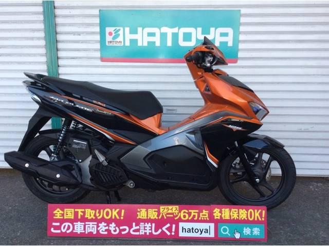 ホンダ エアブレイド125の画像(埼玉県