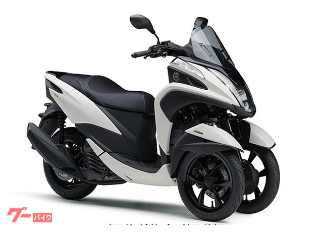 トリシティ155 ABS 2020年モデル
