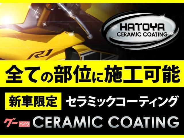 ホンダ CBR250RR グランプリレッド 2020年モデルの画像(埼玉県