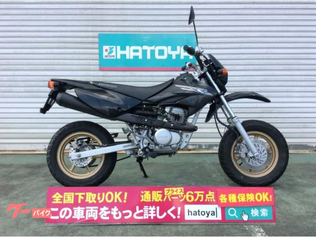 XR50 モタード