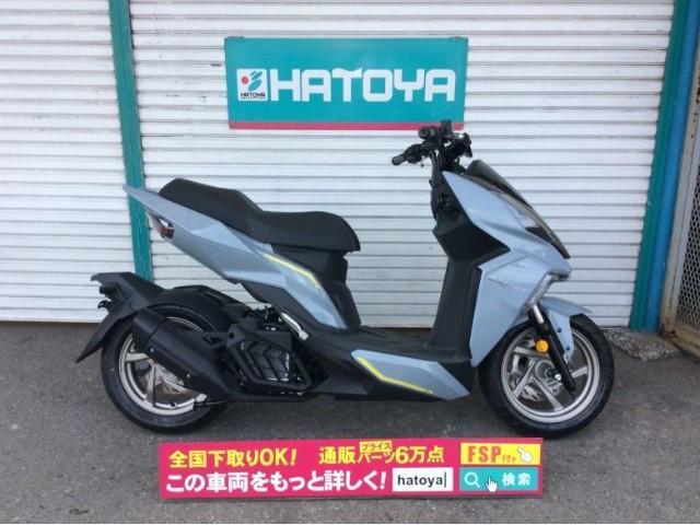 SYM DRG BT 160  (株)はとや 川越店 新車・中古バイク ...