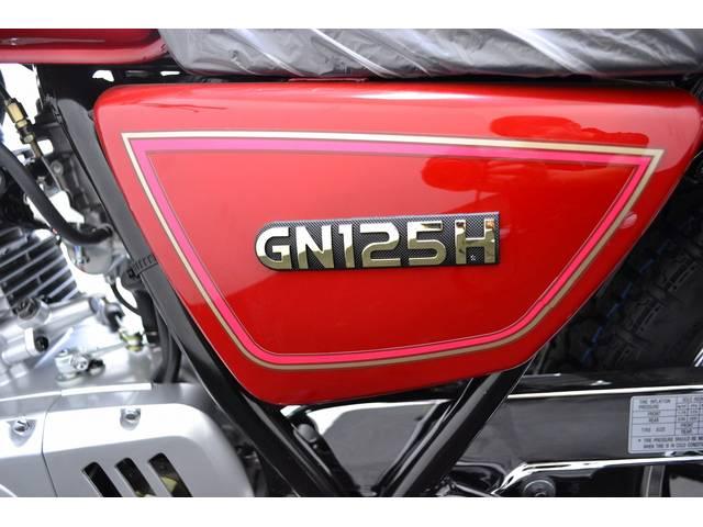 スズキ GN125H 輸入車 シフトインジケーター標準装備の画像(神奈川県