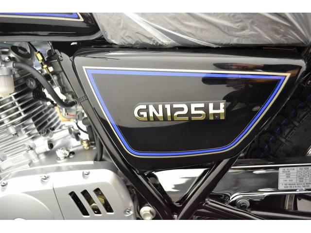 スズキ GN125H 本国仕様 シフトインジケーター標準装備の画像(神奈川県