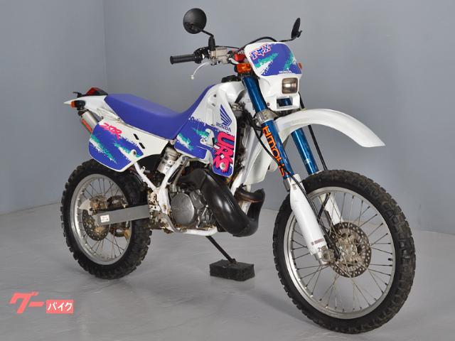 CRM250R