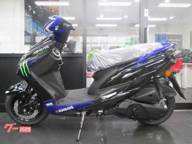 ヤマハ シグナスX MonsterEnergyYamaha MotoGP Editinの画像(千葉県