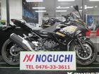 カワサキ Ninja 250'2020年モデルの画像(千葉県